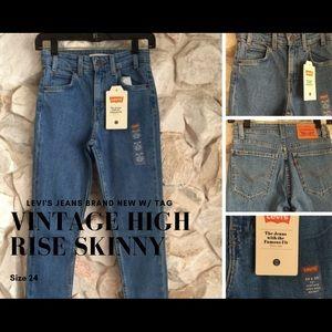 Vintage Levi's High Rise Skinny Jeans